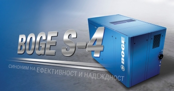 Screw compressors BOGE S4 – quality of compressed air and reliability of the technological process